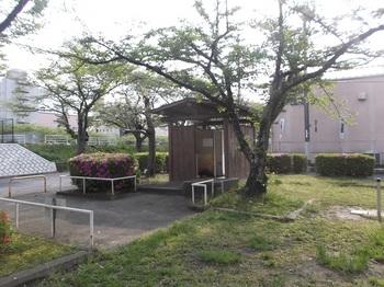 中央一丁目北児童公園004.jpg