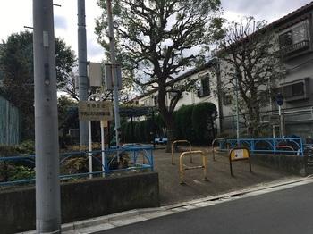 中馬込大久保児童公園001.jpg