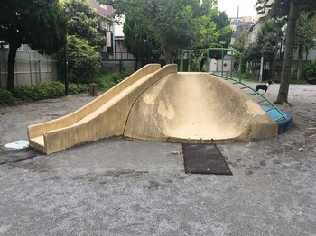 北大塚二丁目公園003.jpg
