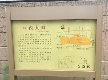 千石四丁目児童遊園002.jpg