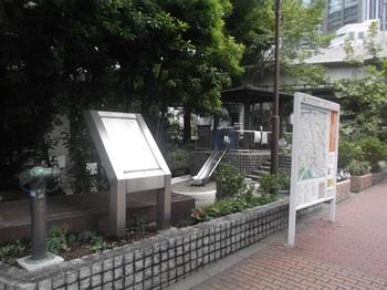 堀留北児童遊園001.jpg