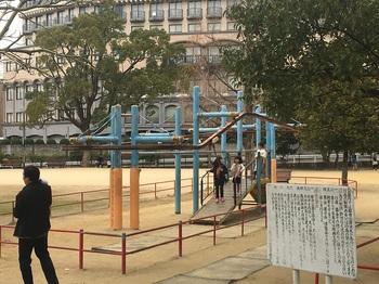 天主公園002.jpg