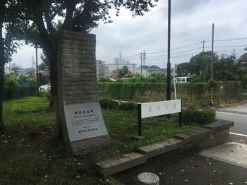 奚疑公園006.jpg