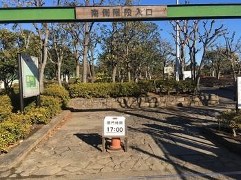 小菅東スポーツ公園002.jpg
