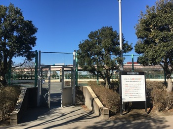 小菅東スポーツ公園003.jpg