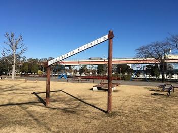 小菅西公園006.jpg