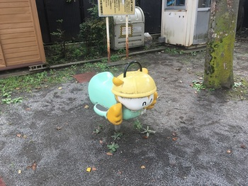 巣鴨五丁目児童遊園004.jpg