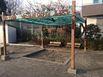 本宿町第二公園004.jpg