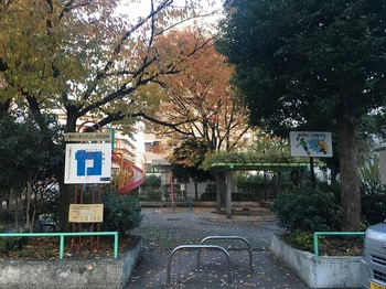 東四つ木なかよし児童遊園001.jpg