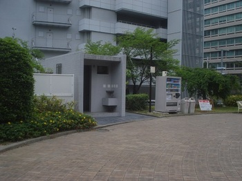 栄公園005.jpg