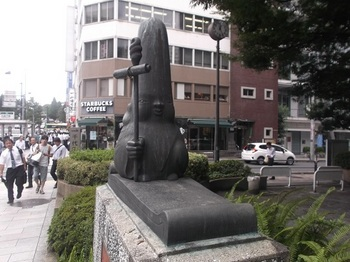 爼橋児童遊園002.jpg