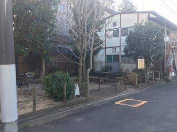 牟礼かおり児童遊園001.jpg