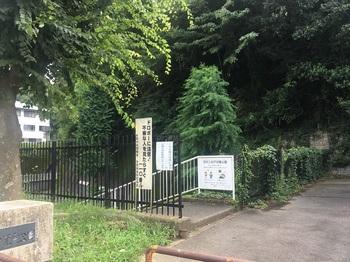 百村入谷戸児童公園001.jpg
