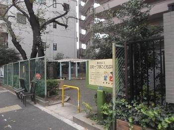 立花一丁目こども広場001.jpg