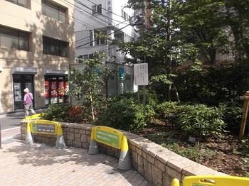 芳林公園008.jpg
