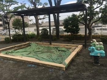 菅生二丁目公園005.jpg