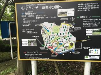 蒲生字公園001.jpg