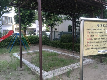 西の台児童遊園002.jpg