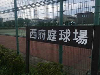 西府橋北公園007.jpg