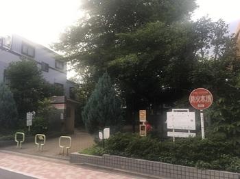 西荻窪中央公園001.jpg