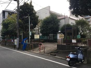 馬込松原児童公園001.jpg